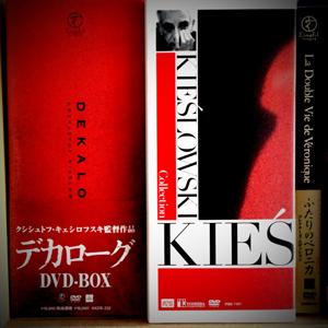僕の本棚に並ぶキェシロフスキのDVD